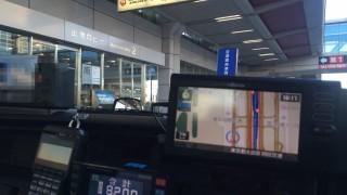 ビギナーズラック炸裂!!乗務3日目にして羽田空港へ向かうお客様を乗せた!浮かれ気味になったときに先輩からありがたいアドバイスを頂いた【乗務記録2日目】