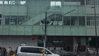 開業初日のバスタ新宿を下見!バスタ新宿開業によって新宿南口のタクシー乗り場も劇的に変わった!