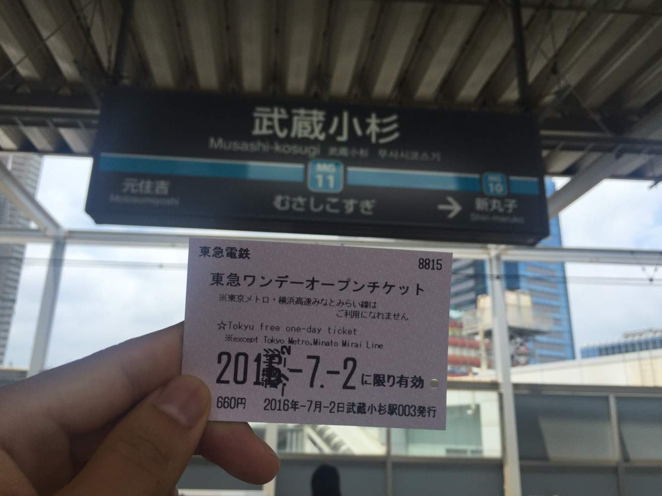 「東急ワンデーオープンチケット」を使って東京・城南地区地理勉強の旅!タクシーの営業に活かすぞ♪
