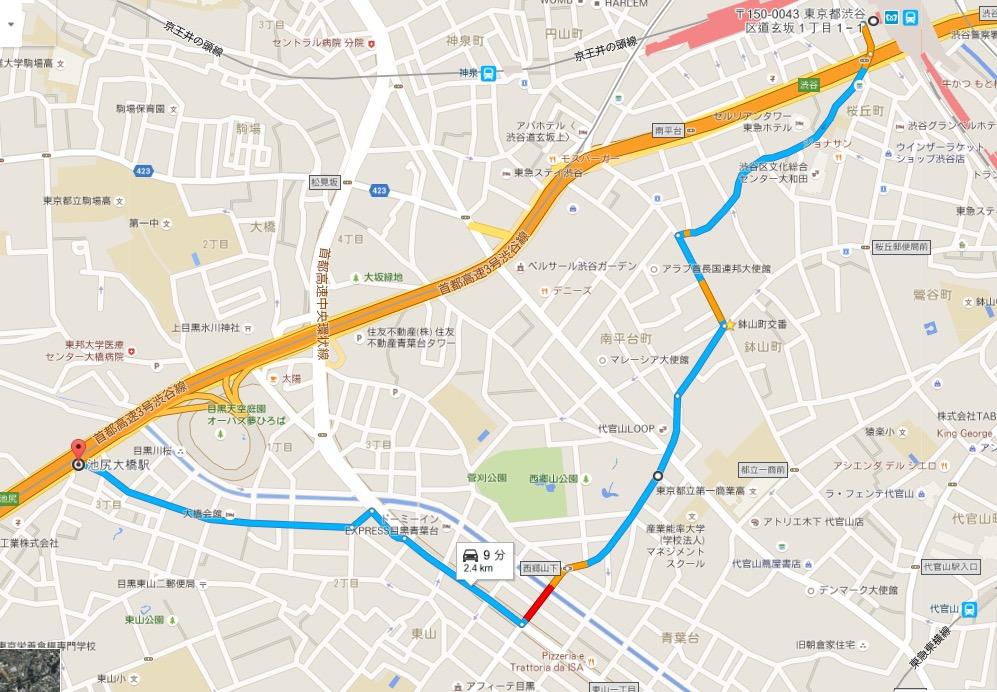 事故などで国道246号が大渋滞している場合の田園都市線渋谷〜たまプラーザまでの迂回ルート