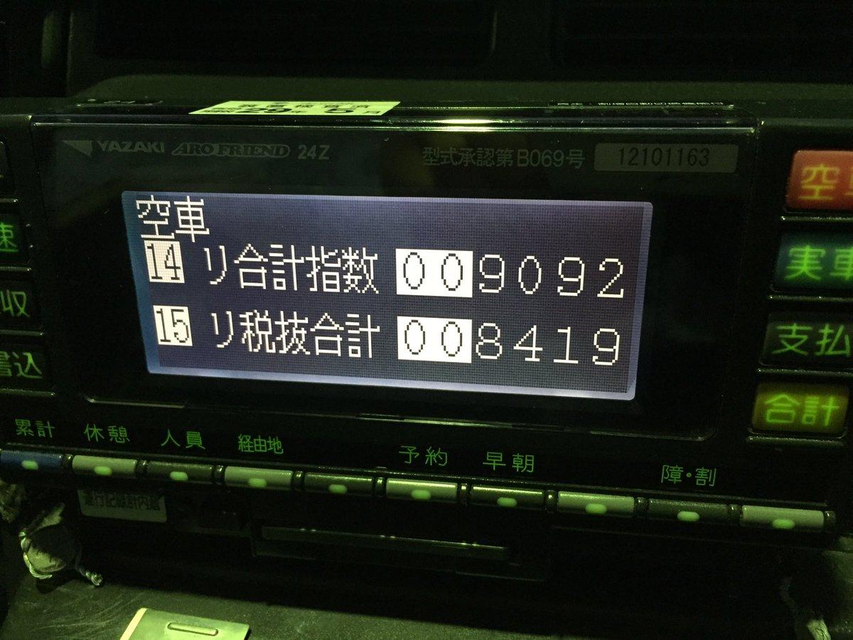 隅田川花火効果で絶好調!初の売上9万超え達成!【乗務記録79日目】