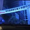 箱根駅伝初日の乗務記録。帰省需要をうまくつかんで8万超え♪【乗務記録144日目】