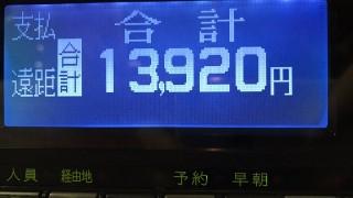 最近の金曜日は好調でいい感じ(*^^*)9万収達成♪【乗務記録158日目】