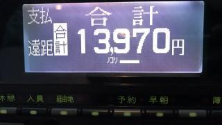 久々の更新!最近の乗務は税抜き7万円以上の売上をキープ中♪-2017-06-06(火)乗務記録-