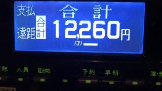 渋谷に東急ステイは2店舗あるので注意。もう片方の東急ステイに案内してしまった1日(^_^;) -2017/08/30(水)の乗務記録-