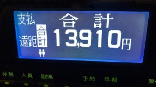 高単価に恵まれて込9万超え達成♪-2017/08/02(水)の乗務記録-