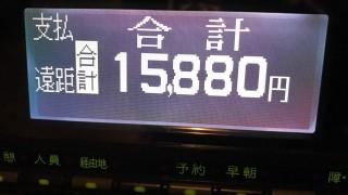 お盆明けの金曜日で需要低く空車タクシー多すぎ!!今年2番目に大苦戦した1日-2017/08/18(金)の乗務記録-