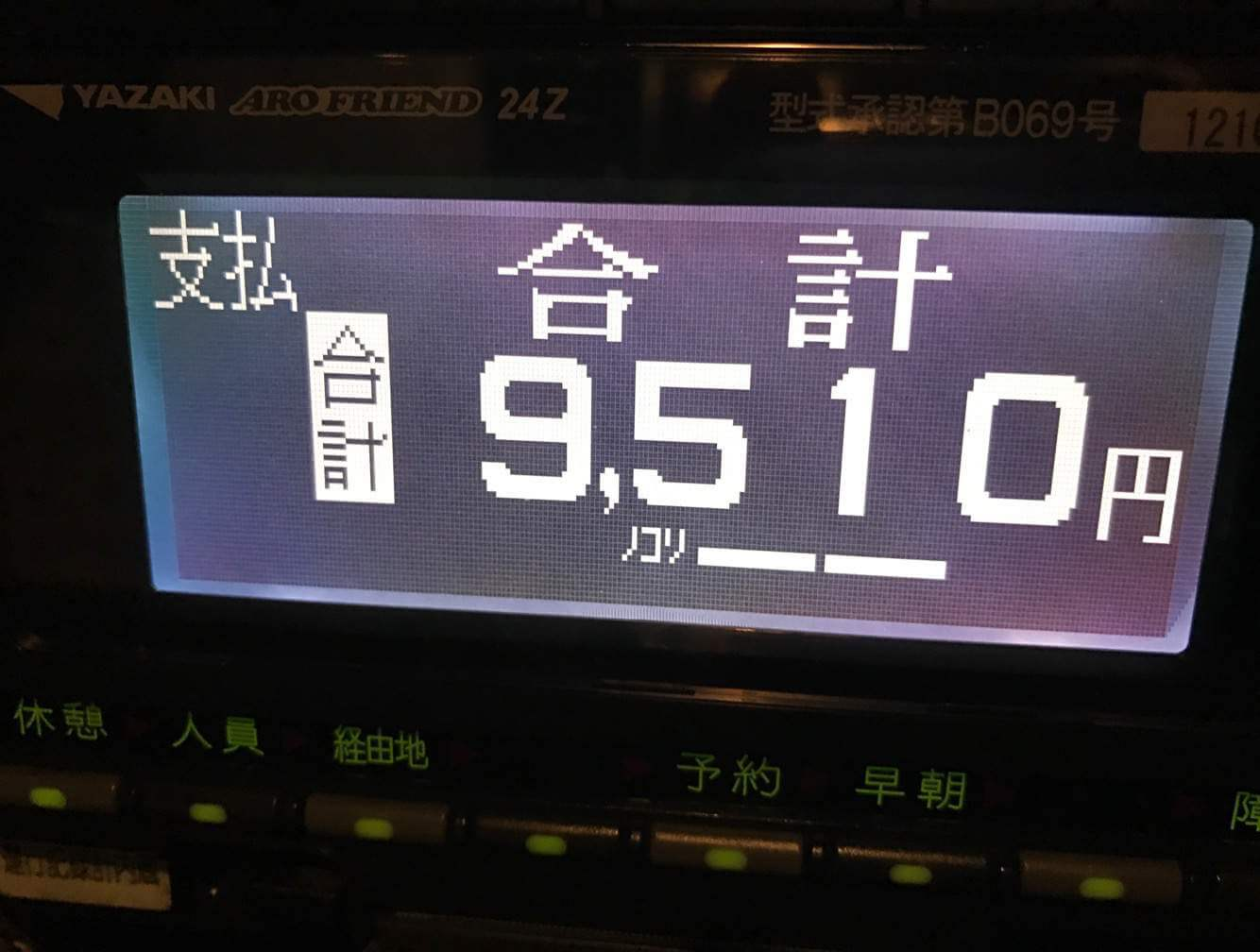 お盆明けの日曜日。金曜日に比べると超天国だった1日!-2017/08/20(日)の乗務記録-