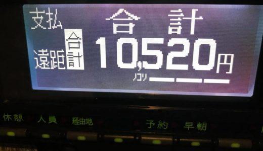 タクシードライバー2周年記念乗務。土砂降りの雨特需に恵まれて税抜8万円超え!【2018/01/17(水)の乗務記録】