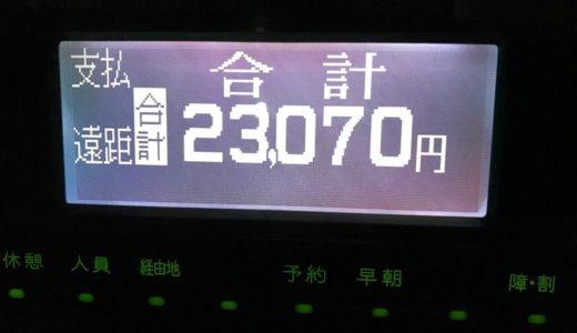 45分待機して無線キャンセル喰らってイライラしたり2万収引いてテンション上がった2回分の乗務記録【2018/04/02〜04の乗務記録】