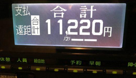 行った先営業を駆使!雨需要にも助けられ2出番連続で税抜き8万円超え達成した月曜日乗務【2018/06/11(月)の乗務記録】
