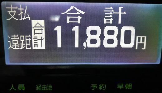 半期末の金曜日乗務。引きの良さに恵まれて久々の税込み売上10万円超え!【2018/09/28(金)の乗務記録】