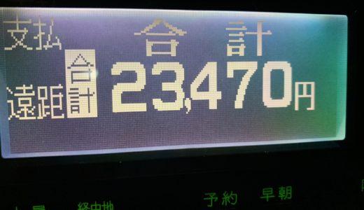 ラストに2万収降臨!超ロングに救われた月曜日乗務【2018/10/22(月)の乗務記録】