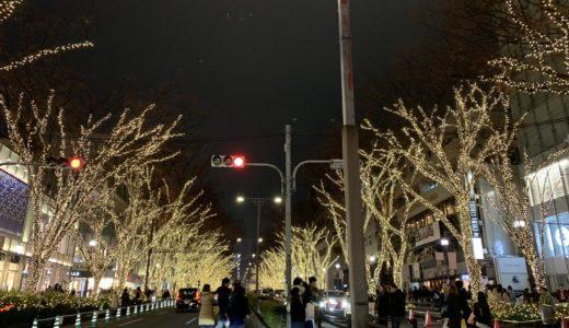 平成最後の天皇誕生日乗務。久々の営業回数60回超え!【2018/12/23(日)の乗務記録】