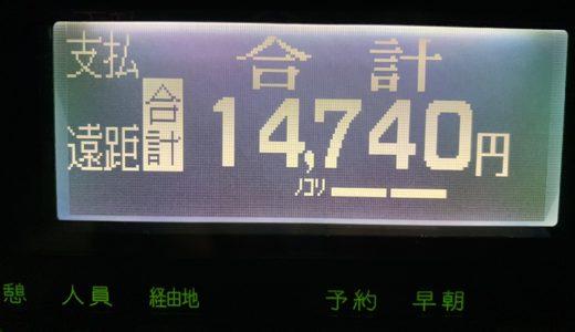 令和初日の乗務記録。ロング2本引けてなんとかなりました【2019/05/01(水)の乗務記録】