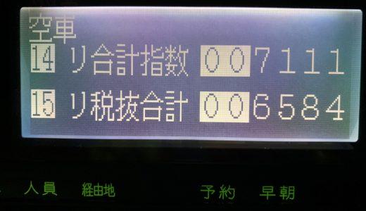 税抜き7万円以上連続記録が60出番で途切れた火曜日乗務【2019/05/07(火)の乗務記録】