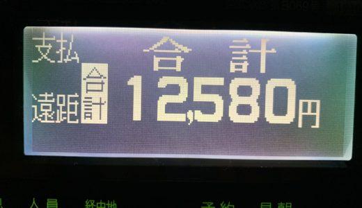 開通したての渋谷入口を利用した水曜日乗務。下道指定が高速利用に!【2019/12/18(水)の乗務記録】