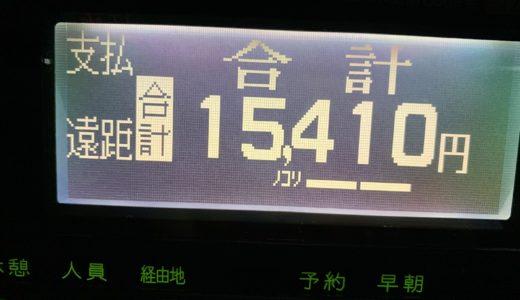 仕事納めの金曜日乗務。昼間じっと耐えて青タンに乗せまくって込10万円超え!【2019/12/27(金)の乗務記録】