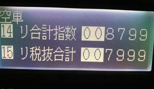 2019年大晦日乗務。昼間コミケ需要に助けられたが寒波が凄くて夜から乗せられず苦戦した1日【2019/12/31(火)の乗務記録】
