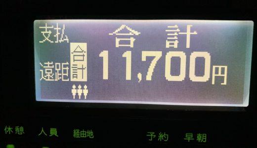 2020年初万収が出た木曜日乗務。渋谷入口用賀方面が開通して東名方面がさらに効率いい仕事に!【2020/01/09(木)の乗務記録】