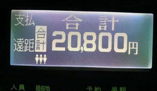 青タンに昼間乗せられなかった鬱憤を果たした三連休前木曜日乗務。久々の2万収降臨!【2020/03/19(木)の乗務記録】