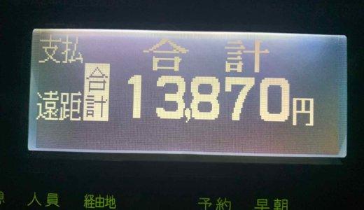 休業要請と都道府県往来自粛が解除された金曜日乗務。休業明け後初の万収降臨!【2020/06/19(金)の乗務記録】