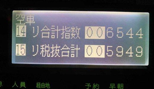 暴風雨に苦戦した月曜日乗務。青タンからの3時間で大挽回!【2020/06/22(月)の乗務記録】