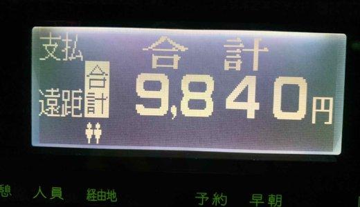 高速案件なしだったがうまく繋がって税込7万円超えした火曜日乗務【2020/07/28(火)の乗務記録】