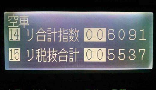 念願の梅雨は明けたが状況は悪化の一途な土曜日乗務【2020/08/01(土)の乗務記録】