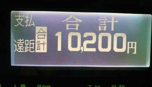 状況が悪くても腐らずに立ち回るしかない木曜日乗務【2020/08/06(木)の乗務記録】