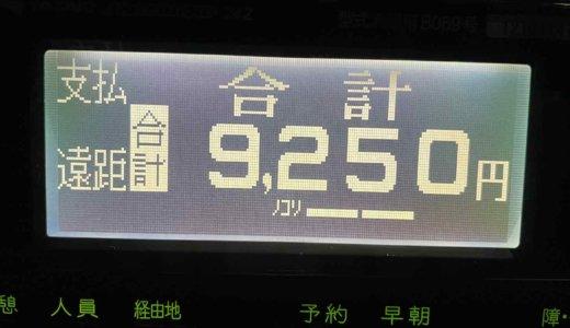 午前中低単価すぎて萎えたが無線がきっかけで流れが変わった木曜日乗務【2020/11/19(木)の乗務記録】