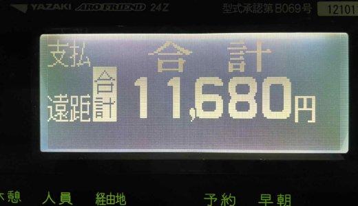 時短要請が出て人出が少なくなった印象だった月曜日乗務【2020/11/30(月)の乗務記録】