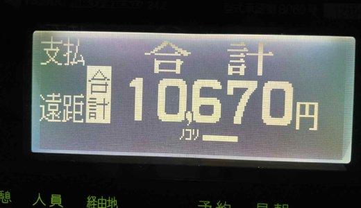新しいアプリ配車が始まって営業の幅が広がった水曜日乗務【2020/12/02(水)の乗務記録】