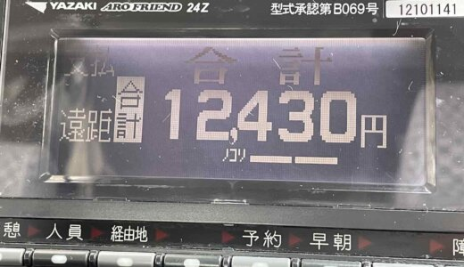 花見+緊急事態宣言明けで高需要だったが渋滞にハマりまくった土曜日乗務【2021/03/27(土)の乗務記録】