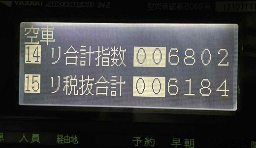 入社式や入学式でタクシー需要がとにかく少なかった木曜日乗務【2021/04/01(木)の乗務記録】