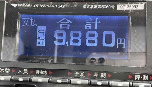 昼間に羽田引いて貯金作るも夜が厳しすぎたお盆最終日乗務【2021/08/16(月)の乗務記録】