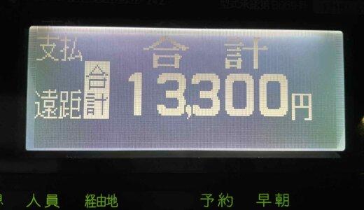 少しずつ状況が良くなっている気がする水曜日乗務。昼間に羽田降臨!【2021/10/06(水)の乗務記録】