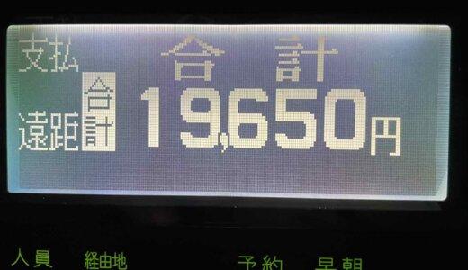 6連勤目で体力的にきつかったが高単価に恵まれた木曜日乗務【2021/10/21(木)の乗務記録】
